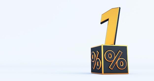Goud één 1 procent nummer met zwarte kubussen percentages geïsoleerd op een witte achtergrond. 3d render