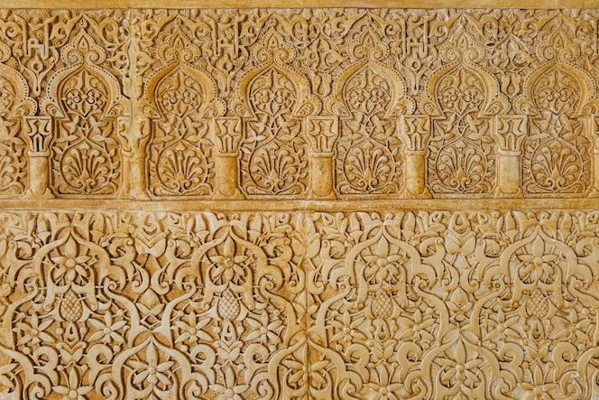 Gouden arabische muur