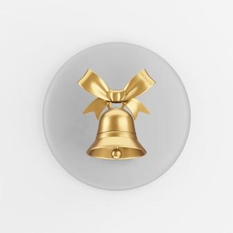 Gouden belpictogram met strik. 3d-rendering grijze ronde sleutelknop, interface ui ux-element.