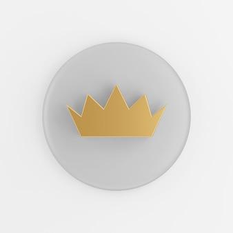 Gouden platte kroon pictogram. 3d-rendering grijze ronde sleutelknop, interface ui ux-element.