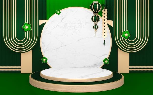 Green podium japanse minimale geometrische .3d-weergave