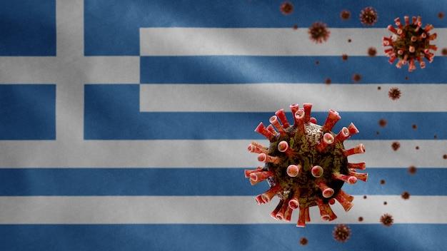 Griekse vlag zwaait met uitbraak van coronavirus die de luchtwegen infecteert als gevaarlijke griep.