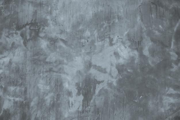Grijze cement muur textuur achtergrond
