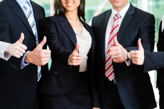 Groep ondernemers in kantoor