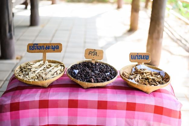 Grondstof van natuurlijke textielkleurstoffen, schellak, korst van garcinia dulcis, maclura cochinchinensis com