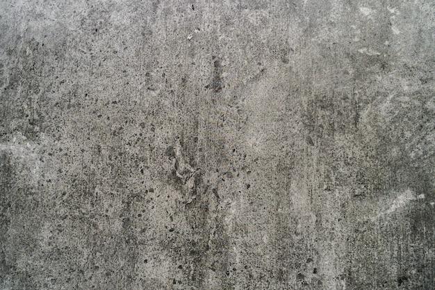 Grunge ruwe betonnen muur textuur achtergrond