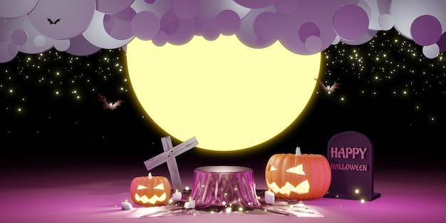 Halloween nacht leeg voetstuk of voetstuk plank glanzend satijn product show