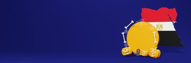 Halloween-podium in het land egypte om de verkoop te verhogen en uw productkortingen te gebruiken