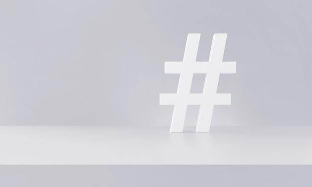 Hashtag-symbool wit en duidelijk op de achtergrond van de fotografiestudio. trending onderwerpen, trends, digitale marketing. 3d-rendering.