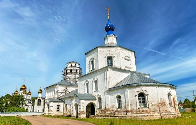 Heiligdom van onze-lieve-vrouw van smolensk in pereslavl-zalessky - yaroslavl oblast, de gouden ring van rusland