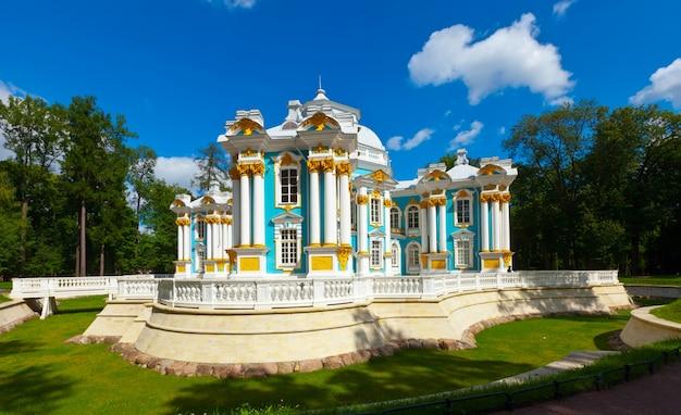 Hermitage in het catherine park in tsarskoye selo
