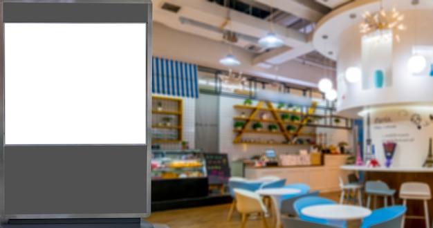 Het binnenaanzicht van de reclamelampdoos en de fuzzy melktheek winkel