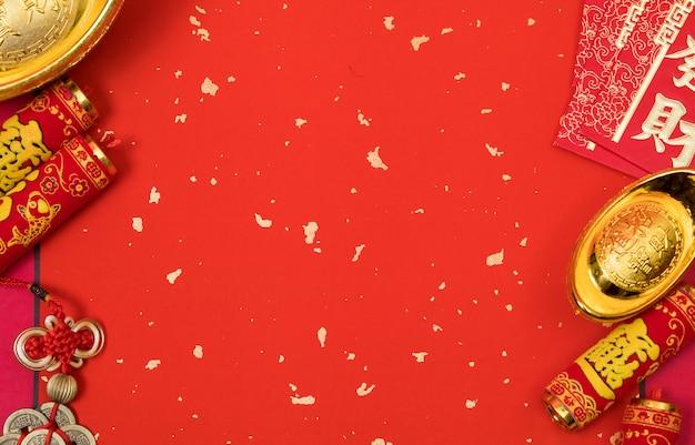 Het chinese nieuwjaar achtergrondstilleven schieten