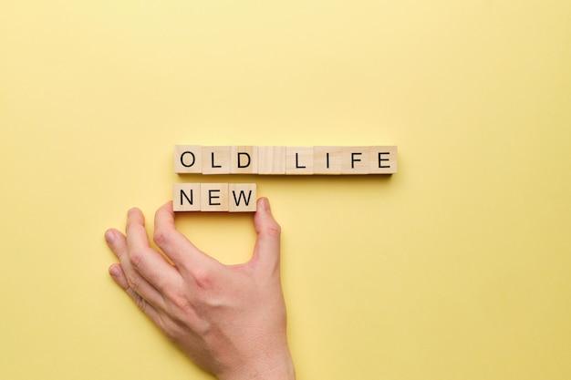 Het concept van het veranderen van het leven van oud naar nieuw.