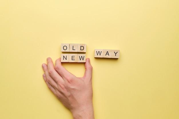 Het concept van motivatie om van de oude naar de nieuwe manier te veranderen