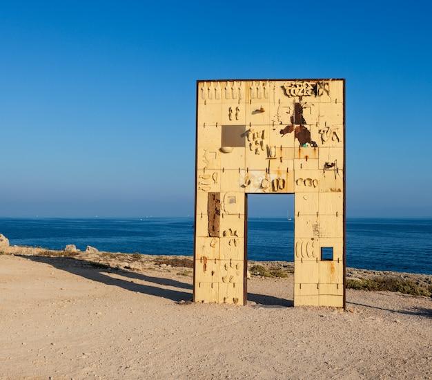 Het deur van het monument van europa, lampedusa
