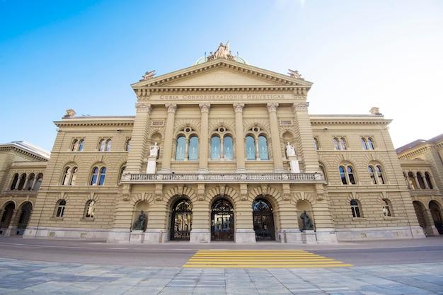 Het federale paleis
