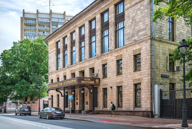 Het gebouw van het centrale huis van schrijvers aan de bolshaya nikitskaya-straat in moskou op een zonnige zomerdag bijschrift: povarskaya-straat, central house of writers