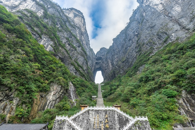 Het heaven's gate tianmen mountain national park zhangjiajie china