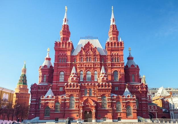 Het historisch museum van de staat