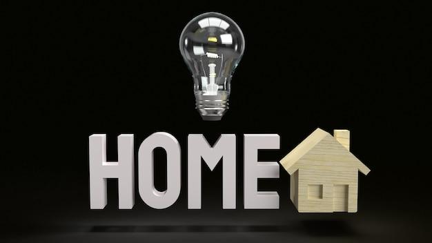 Het huis houten speelgoed en gloeilamp voor 3d-rendering van eigendomsinhoud.