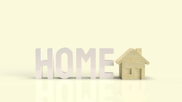 Het huis houten speelgoed en tekst voor 3d-rendering van eigendomsinhoud.