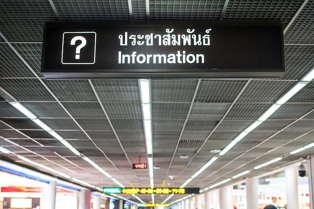Het led-bord zegt dat de luchthaven publiciteit. informatie, thaise taal betekent