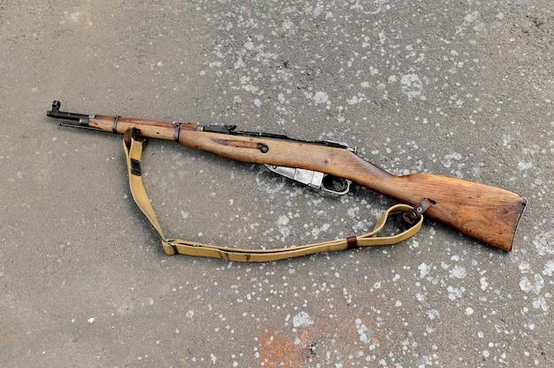 Het mosina-nagana-geweer (ook bekend als het drielijnsgeweer)