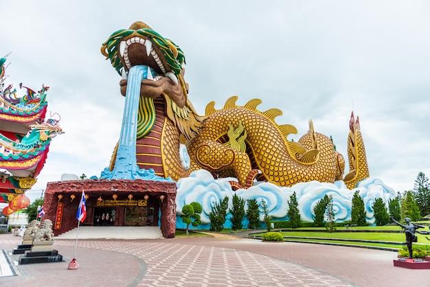 Het museum van draak afstammelingen, suphanburi, thailand