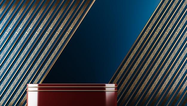 Het rode platform op abstracte blauwe ruggegratenachtergrond. abstracte achtergrond voor productpresentatie of advertenties. 3d-rendering