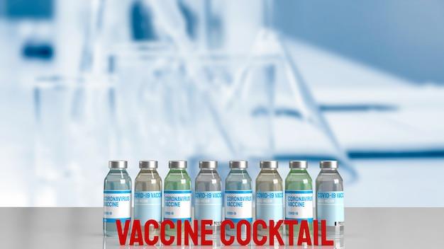Het vaccin covid 19 voor vaccincocktail concept 3d-rendering