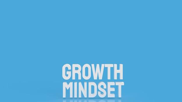 Het witte groeimindset-woord op blauwe kleur achtergrond 3d-rendering