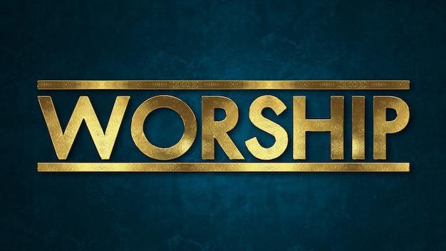 Het woord aanbiddingsconcept in gouden textuur op houten achtergrond wordt geschreven die.