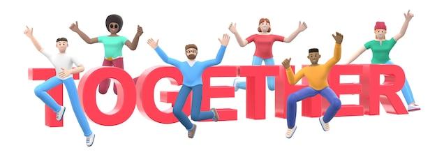 Het woord samen. groep jonge multiculturele gelukkige mensen springen en dansen samen. stripfiguur en website slogan. 3d-weergave.