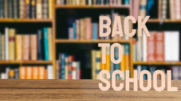 Het woord terug naar school in bibliotheek voor 3d-rendering van het onderwijsconcept