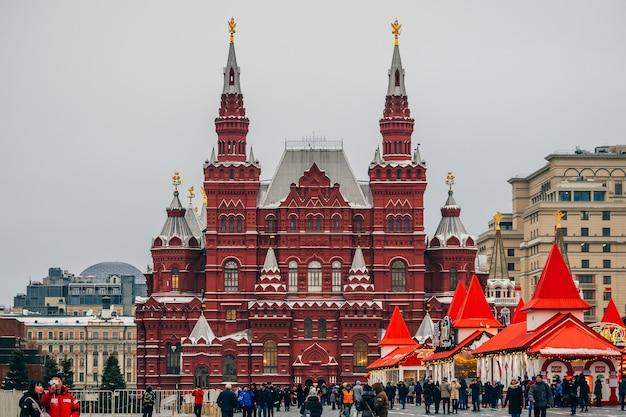 Historisch gebouw in moskou, rusland