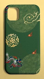 Hoesje voor mobiele telefoon met chinees patroon achteraanzicht productvitrine