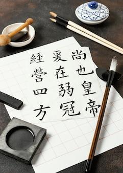 Hoge hoek chinese inkt elementen arrangement