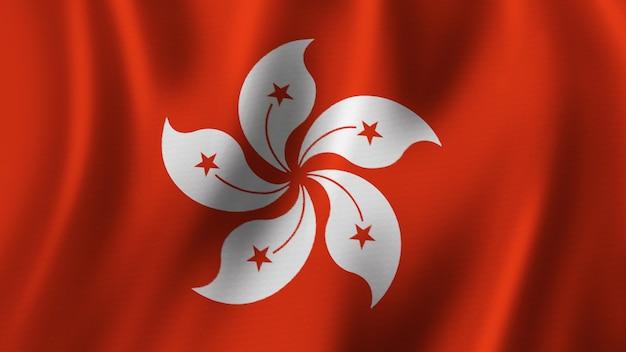 Hongkong vlag zwaaien close-up 3d-rendering met afbeelding van hoge kwaliteit met stof textuur