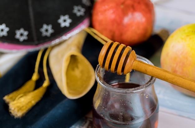 Honing, appel en granaatappel traditionele vakantie symbolen rosh hashanah jewesh vakantie
