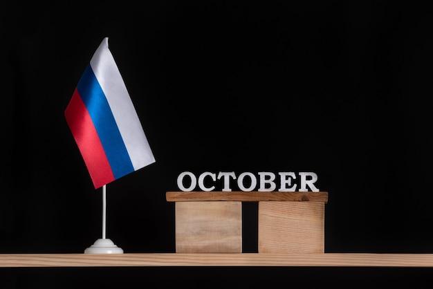 Houten kalender met russische vlag