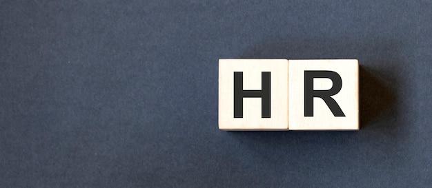Hr, human resources en wervingsconcept door kubus houten blok met alfabet dat het woord bouwt