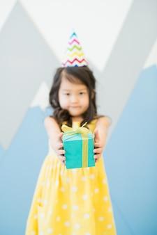 Ik wens je een gelukkige verjaardag