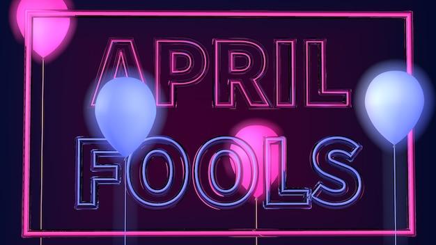 Illustratie van abstracte achtergrond april fools day met neonlicht