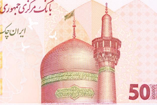 Imam reza-schrijn van iraans geld