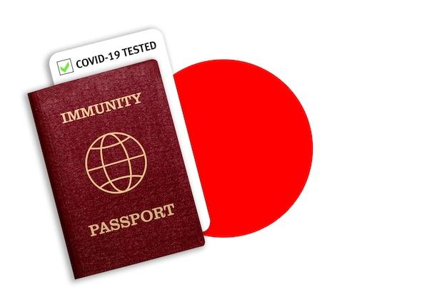 Immuniteitspaspoort over de nationale vlag van japan.