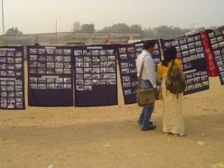 India, conferentie