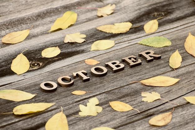 Inscriptie oktober op een houten achtergrond