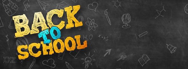 Inscriptie terug naar school, elementen van het onderwijs. folder