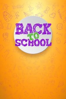 Inscriptie terug naar school, elementen van het onderwijs. , poster te koop